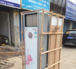 空调+冰箱包装